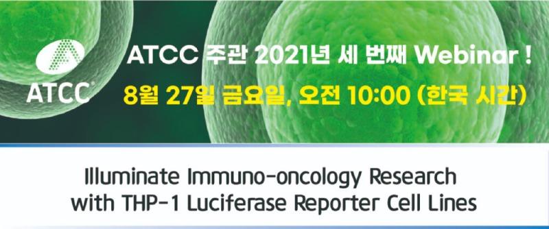 2021_08-ATCC-Webinar-THP-1-Luc2-head-01-1024x427.jpg